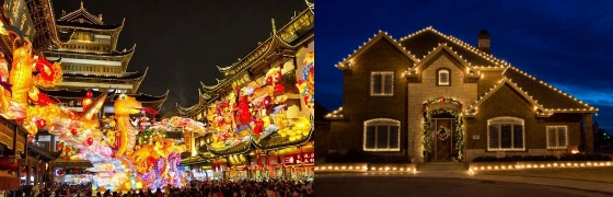 cny vs christmas _1 how do chinese canadians celebrate - How Does Canada Celebrate Christmas