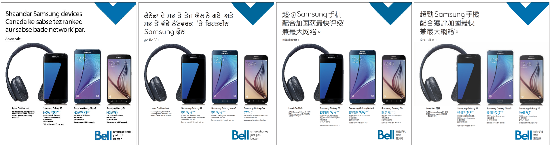 BELL-Multicultural-Marketing