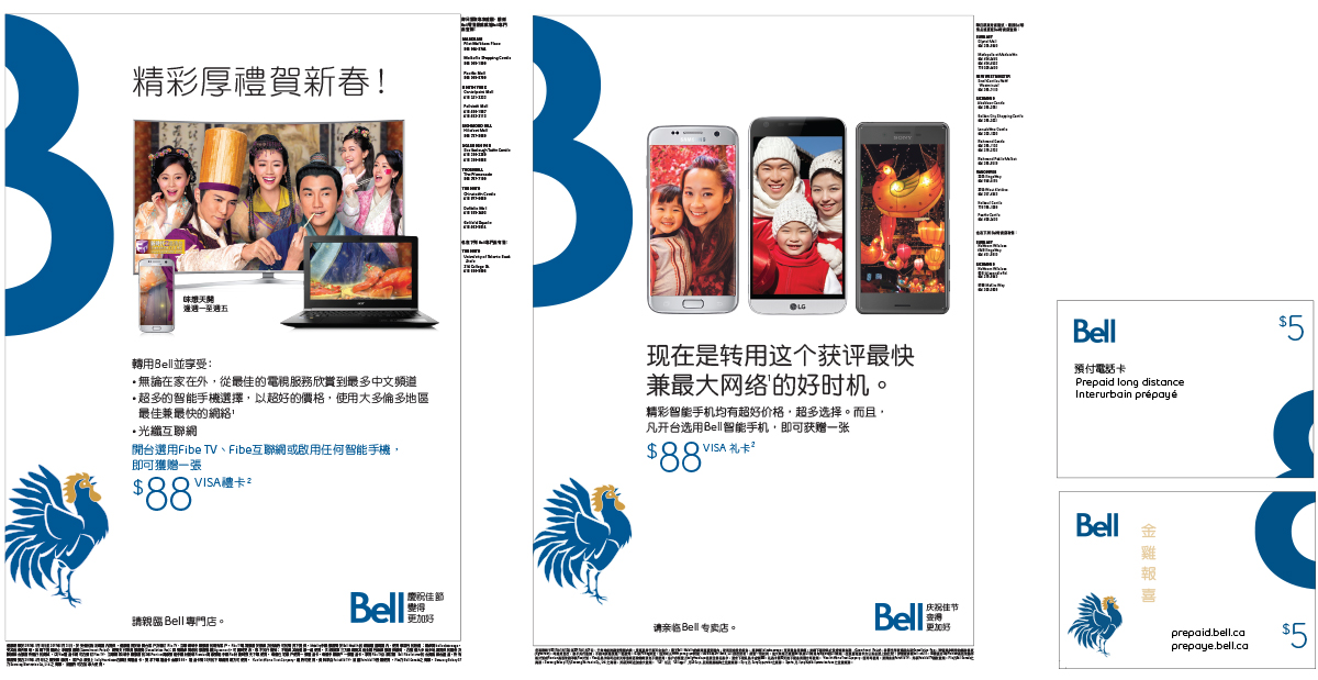 BELL-CNY-Ethnic-Marketing