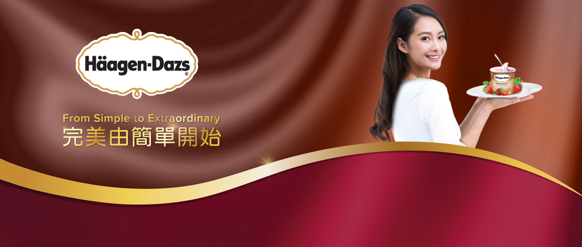 Haagen-Dazs-Chinese-Canadian-Ethnic-Campaign