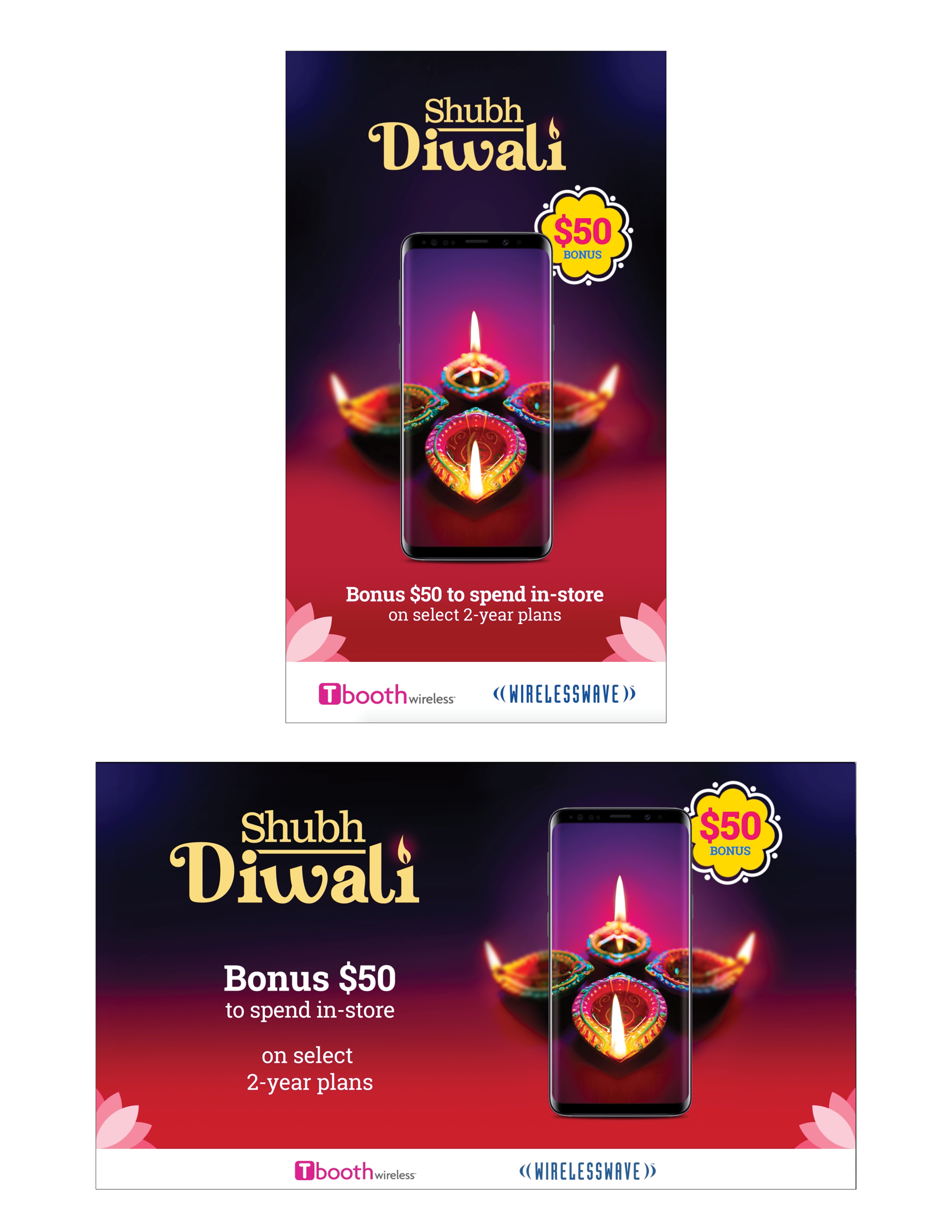 Diwali marketing to south asians