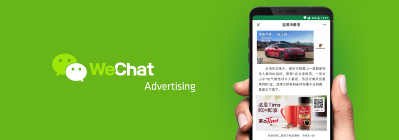 WeChat-Canada