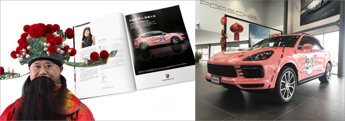 Chinese-New-Year-Your-Brand-Porsche