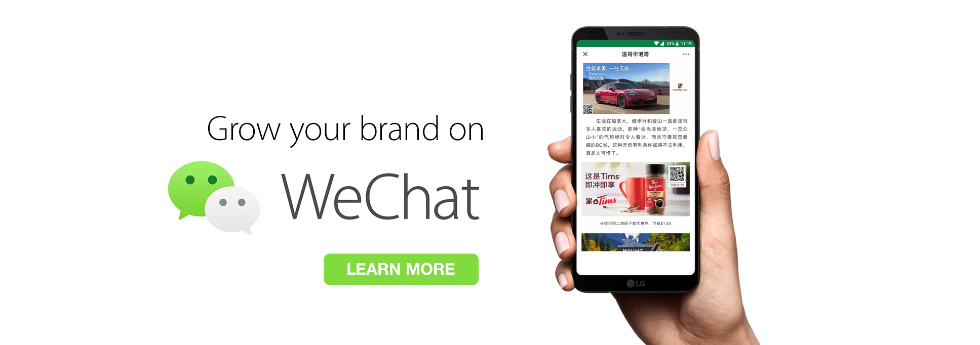 WeChat-Marketing-in-Canada